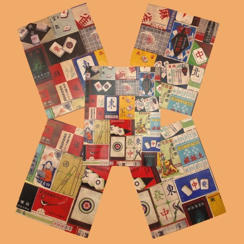 mahjongtileartcards™ - Mahjong Matchbox Cover Collage (2021)